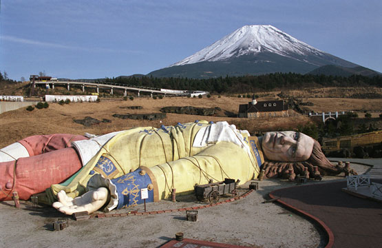 gulliver's travels japan